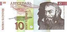 Словения: 10 толаров 1992 г.