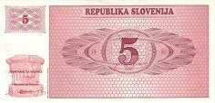 Словения: 5 толаров (1990 г.)