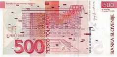 Словения: 500 толаров 1992-2005 г.