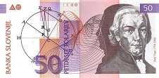 Словения: 50 толаров 1992 г.