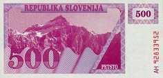 Словения: 500 толаров (1992 г.)