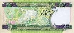 Соломоновы о-ва: 50 долларов (2004-11 г.)