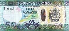 Соломоновы о-ва: 50 долларов (2013-17 г.)