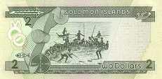 Соломоновы о-ва: 2 доллара (1997 г.)