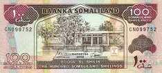 Сомалиленд: 100 шиллингов 1994-2002 г.