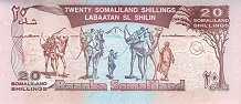 Сомалиленд: 20 шиллингов 1994-96 г.