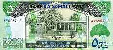 Сомалиленд: 5000 шиллингов 2011-15 г.