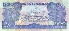 Сомалиленд: 500 шиллингов 1994-2011 г.