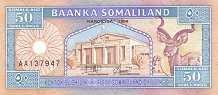Сомалиленд: 50 шиллингов 1994 г.