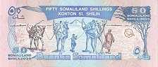 Сомалиленд: 50 шиллингов 1996-2002 г.