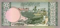 Сомали: 10 шиллингов 1978-80 г.