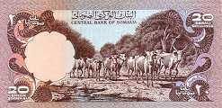Сомали: 20 шиллингов 1978-81 г.