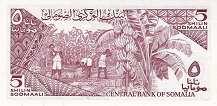 Сомали: 5 шиллингов 1983-87 г.