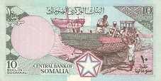 Сомали: 10 шиллингов 1983-87 г.