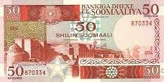 Сомали: 50 шиллингов 1983-89 г.