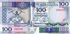 Сомали: 100 шиллингов 1983-89 г.