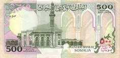 Сомали: 500 шиллингов 1989-96 г.