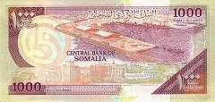 Сомали: 1000 шиллингов 1990-96 г.