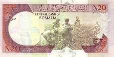 Сомали: 20 шиллингов 1991 г.