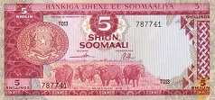 Сомали: 5 шиллингов 1978 г.