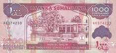 Сомалиленд: 1000 шиллингов 2011-14 г.