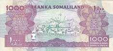 Сомалиленд: 1000 шиллингов 2011-15 г.