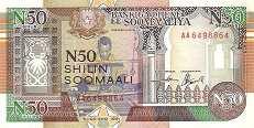 Сомали: 50 шиллингов 1991 г.