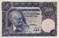 Испания: 500 песет 1951 г.