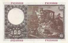 Испания: 100 песет 1948 г.