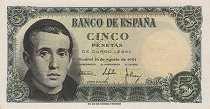 Испания: 5 песет 1951 г.