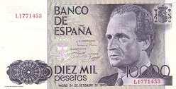 Испания: 10000 песет 1985 г.
