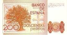 Испания: 200 песет 1980 г.