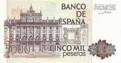 Испания: 5000 песет 1979 г.