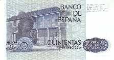 Испания: 500 песет 1979 г.