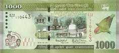 Шри Ланка: 1000 рупий (юбилейная) 2018 г.