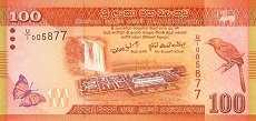 Шри Ланка: 100 рупий 2010-15 г.