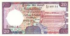 Шри Ланка: 20 рупий 1987-90 г.