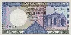 Шри Ланка: 50 рупий 1987-90 г.