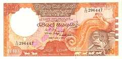 Шри Ланка: 100 рупий 1987-90 г.
