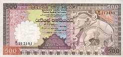 Шри Ланка: 500 рупий 1987-90 г.