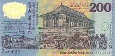 Шри Ланка: 200 рупий (юбилейная) 1998 г.