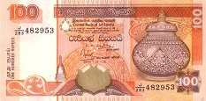 Шри Ланка: 100 рупий 2001-06 г.
