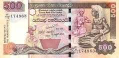 Шри Ланка: 500 рупий 2001-06 г.