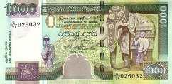 Шри Ланка: 1000 рупий 2001-06 г.
