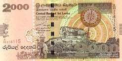 Шри Ланка: 2000 рупий 2005-06 г.