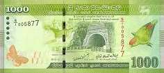 Шри Ланка: 1000 рупий 2010-15 г.