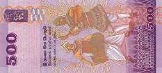 Шри Ланка: 500 рупий 2010-16 г.