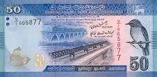 Шри Ланка: 50 рупий 2010-16 г.