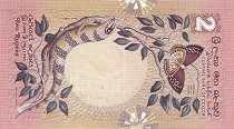Цейлон: 2 рупии 1979 г.
