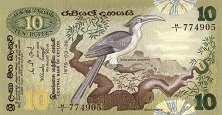 Цейлон: 10 рупий 1979 г.